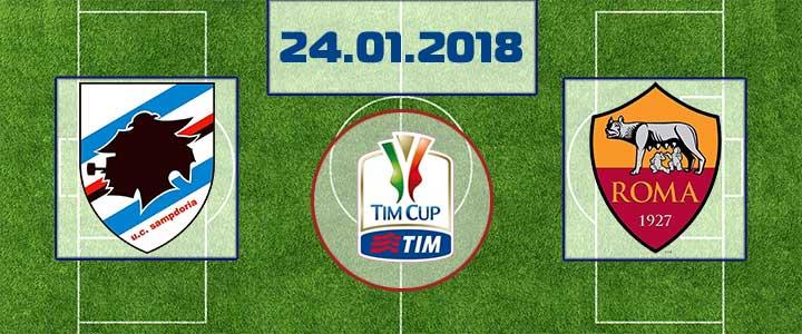 Сампдория - Рома 24 января 2018 прогноз