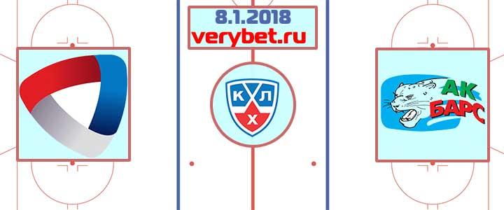 Северсталь - Ак Барс 8 января 2018 прогноз