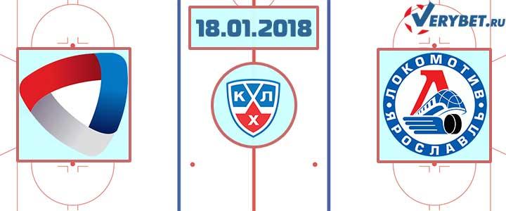 Северсталь - Локомотив 18 января 2018 прогноз