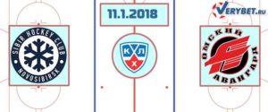 Сибирь - Авангард 11 января 2018 прогноз