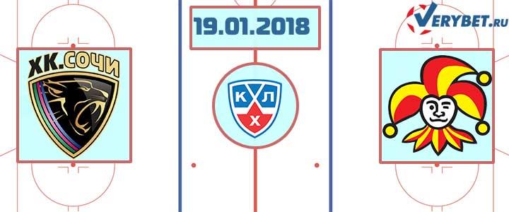 ХК Сочи - Йокерит 19 января 2018 прогноз