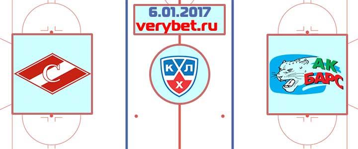 Спартак - Ак Барс 6 января 2018 прогноз
