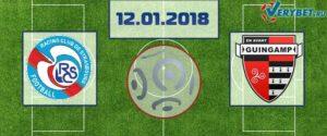 Страсбур - Генгам 12 января 2018 прогноз