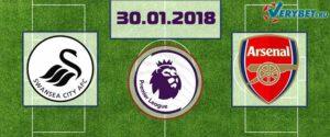 Суонси - Арсенал 30 января 2018 прогноз