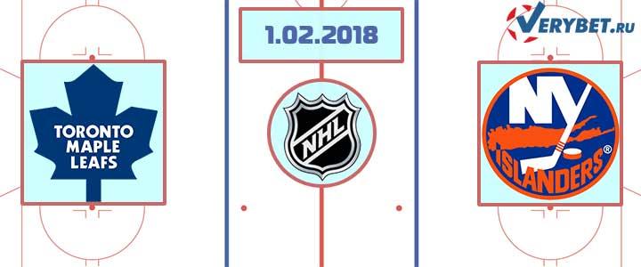 Торонто - Айлендерс 1 февраля 2018 прогноз