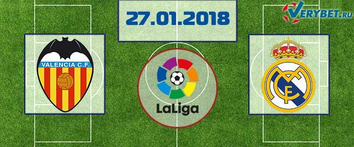 Валенсия - Реал Мадрид 28 января 2018 прогноз
