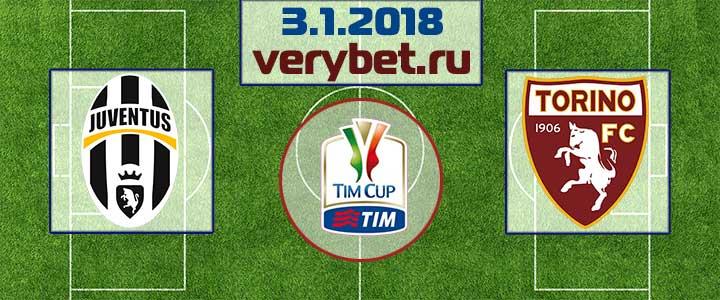 Ювентус - Торино 3 января 2018 прогноз