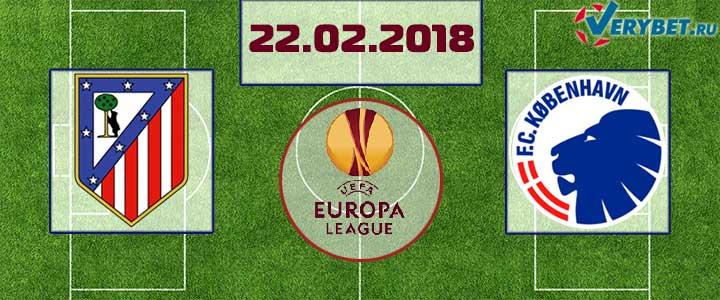 Атлетико Мадрид – Копенгаген 22 февраля 2018 прогноз