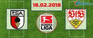 Аугсбург - Штутгарт 18 февраля 2018 прогноз