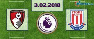 Борнмут - Сток Сити 3 февраля 2018 прогноз