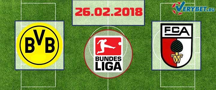Боруссия Дортмунд – Аугсбург 26 февраля 2018 прогноз