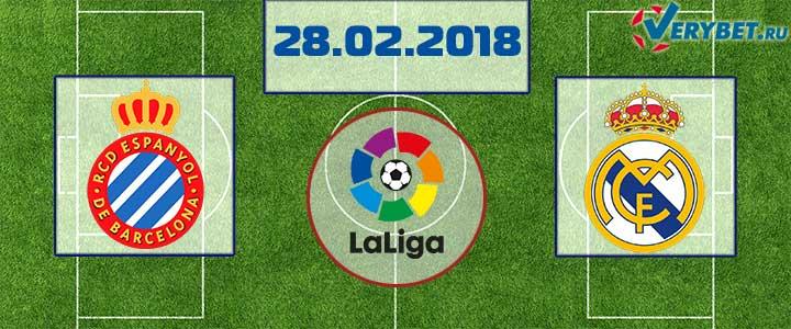 Эспаньол – Реал Мадрид 27 февраля 2018 прогноз