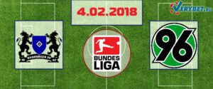 Гамбург - Ганновер 96 4 февраля 2018 прогноз