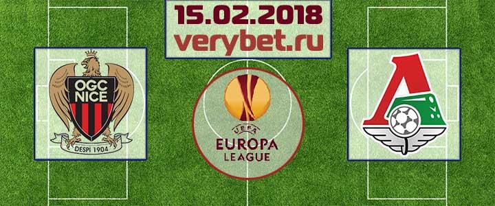 https://verybet.ru/prognozy/futbol/liga-evropy