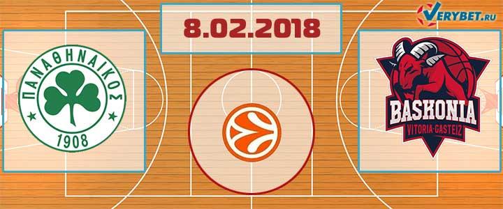 Панатинаикос – Баскония 8 февраля 2018 прогноз