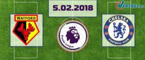 Уотфорд - Челси 5 февраля 2018 прогноз