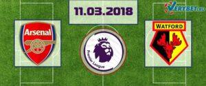 Арсенал – Уотфорд 11 марта 2018 прогноз