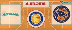 Астана – Цмоки-Минск 4 марта 2018 прогноз