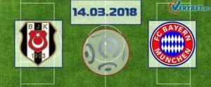 Бешикташ – Бавария 14 марта 2018 прогноз