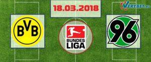 Боруссия Дортмунд – Ганновер 18 марта 2018 прогноз