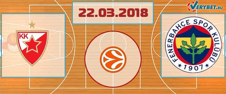 Црвена Звезда – Фенербахче 22 марта 2018 прогноз