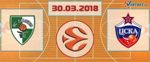 Жальгирис – ЦСКА 30 марта 2018 прогноз