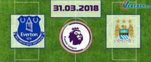 Эвертон - Манчестер Сити 31 марта 2018 прогноз