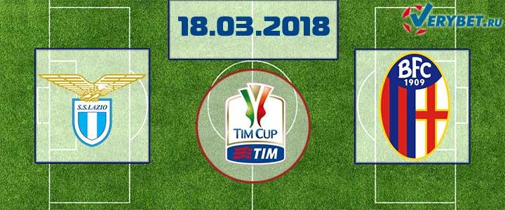 Лацио – Болонья 18 марта 2018 прогноз