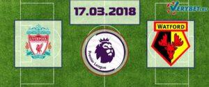 Ливерпуль - Уотфорд 17 марта 2018 прогноз