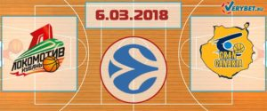 Локомотив-Кубань – Гран Канария 6 марта 2018 прогноз
