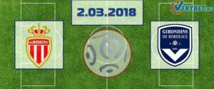 Монако – Бордо 2 марта 2018 прогноз