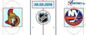 Оттава – Айлендерс 28 марта 2018 прогноз