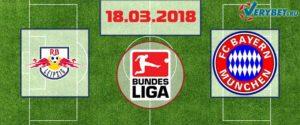 РБ Лейпциг – Бавария 18 марта 2018 прогноз