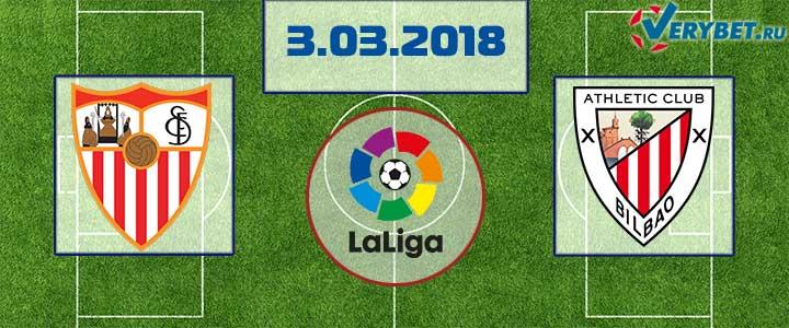 Севилья – Атлетик 3 марта 2018 прогноз