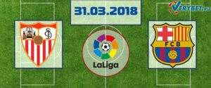 Севилья – Барселона 31 марта 2018 прогноз