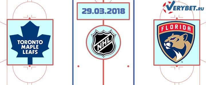 Торонто - Флорида 29 марта 2018 прогноз