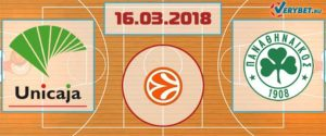 Уникаха – Панатинаикос 16 марта 2018 прогноз