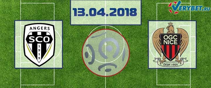 Анже – Ницца 13 апреля 2018 прогноз