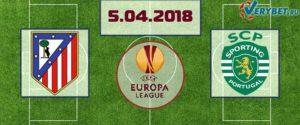 Атлетико Мадрид – Спортинг 5 апреля 2018 прогноз