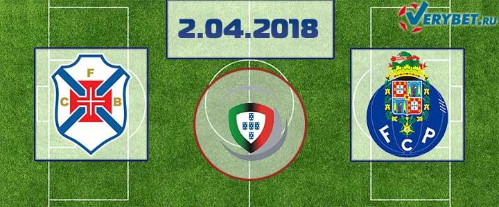 Белененсеш – Порту 2 апреля 2018 прогноз