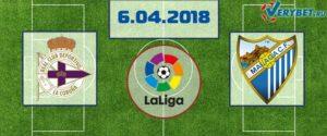 Депортиво – Малага 6 апреля 2018 прогноз