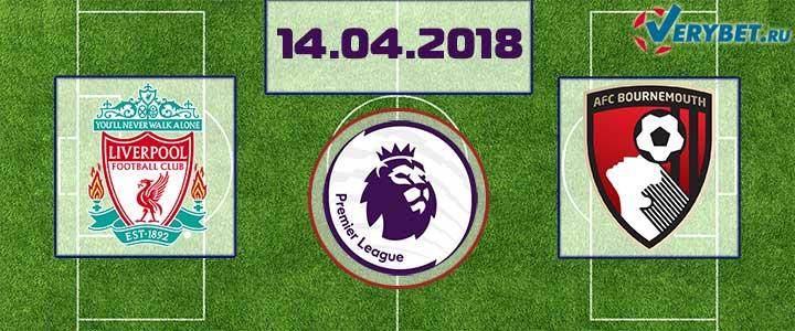 Ливерпуль – Борнмут 14 апреля 2018 прогноз
