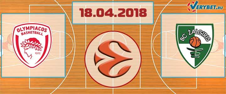 Олимпиакос – Жальгирис 18 апреля 2018 прогноз