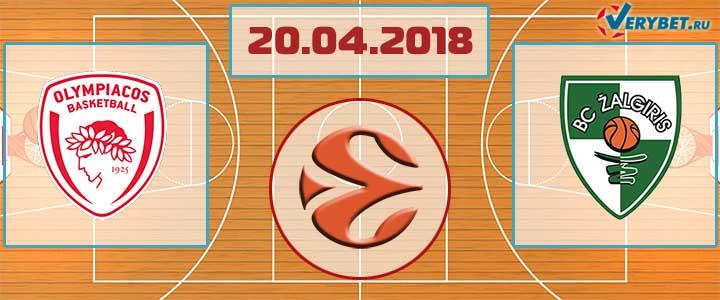 Олимпиакос – Жальгирис 20 апреля 2018 прогноз