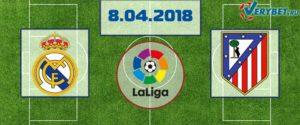 Реал Мадрид – Атлетико 8 апреля 2018 прогноз