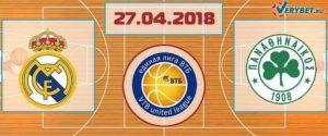 Реал Мадрид – Панатинаикос 27 апреля 2018 прогноз