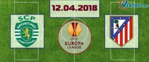Спортинг – Атлетико Мадрид 12 апреля 2018 прогноз