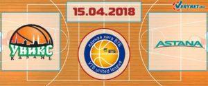 УНИКС – Астана 15 апреля 2018 прогноз
