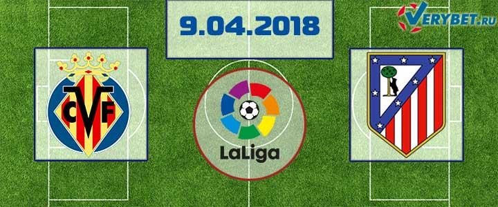 Вильярреал – Атлетик 9 апреля 2018 прогноз