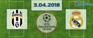 Ювентус – Реал Мадрид 3 апреля 2018 прогноз